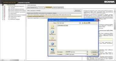 Scania SOPS Encrypt / Decrypt