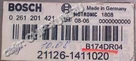 1456591331 img0112 - Эбу на приору 16 клапанов с кондиционером