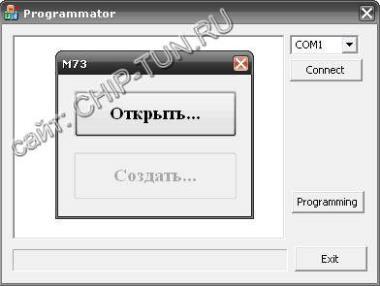 Programmator M73