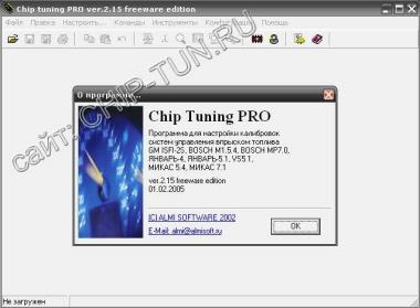 ChipTuningPRO 2.15 + crack