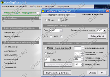 OpenDiag Pro New