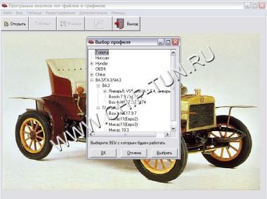 ReadLogs 2.1.9a
