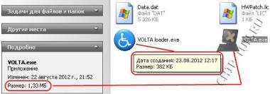 Volta Sensors Decoding v1.2 RUS/ENG