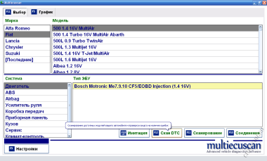 Multiecuscan v3.9 Full