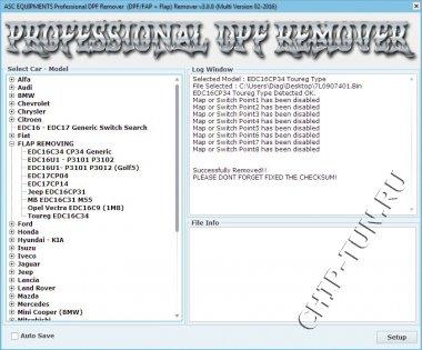 Professional DPF Remover v3.0.0 (DPF/FAP + Flap)